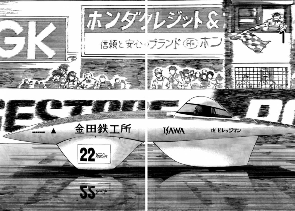 car-racing-manga-donten-prism-solar-car-7