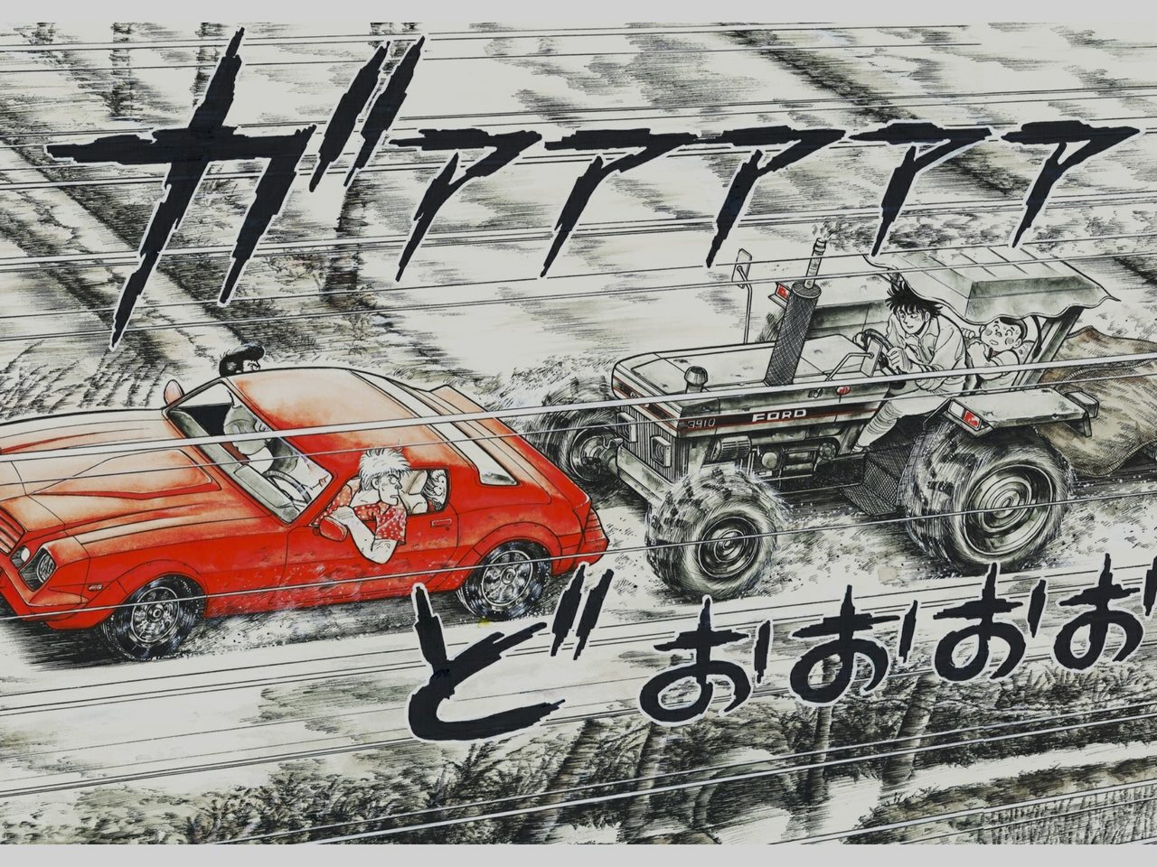 car-racing-manga-f-formula-2