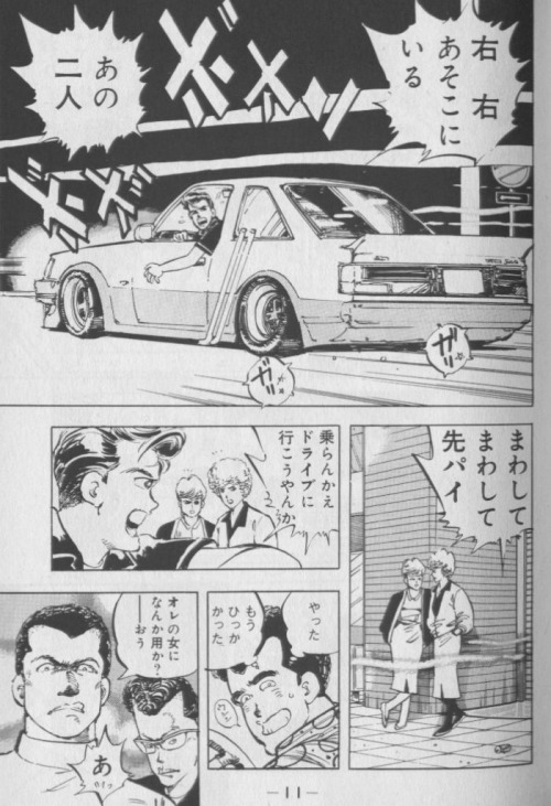 car-racing-manga-shakotan-boogie-9