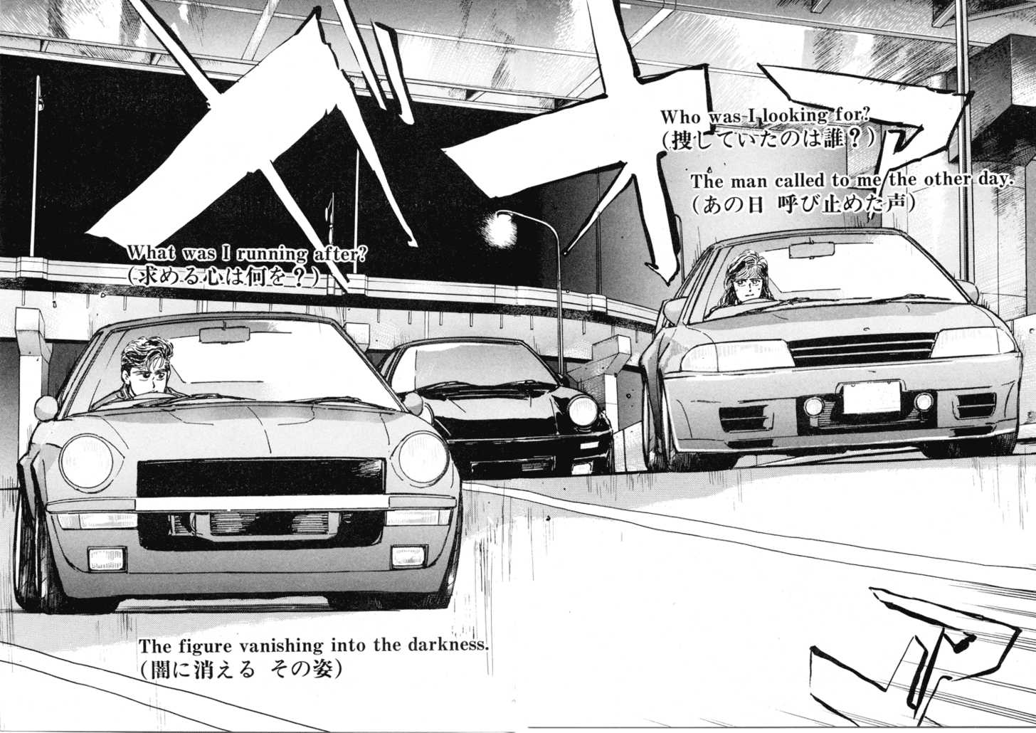 car-racing-manga-wangan-midnight
