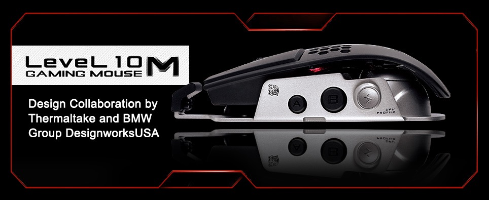 gaming-mouse-bmw